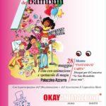 A San Benedetto la Festa del bambini