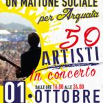 """L'iniziativa """"Un mattone sociale per Arquata"""" si terrà allo stadio Montevidoni di Sant'Elpidio a Mare"""