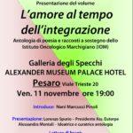 """A Pesaro la presentazione dell'Antologia """"L'amore al tempo dell'integrazione"""""""