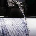 La terra torna a tremare nelle Marche: sisma di magnitudo 3 nell'entroterra maceratese