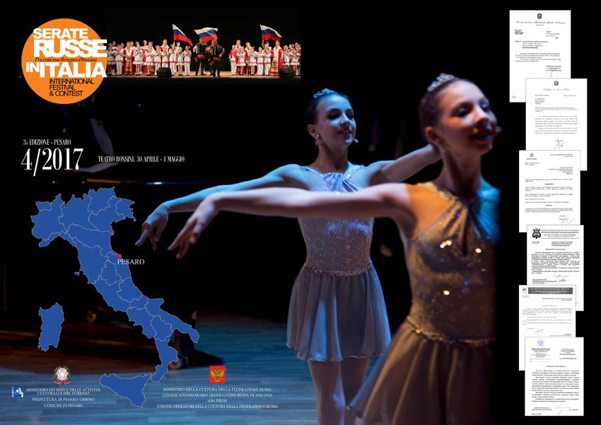 A Pesaro, città della musica, il Festival che dialoga con la Russia
