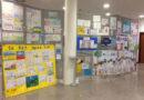 """""""Se San Benedetto fosse mia…"""", concorso per bambini: chi partecipa vince libri"""
