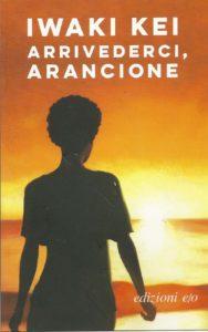 """""""Arrivederci, arancione"""" è il romanzo di esordio di Iwaki Kei"""