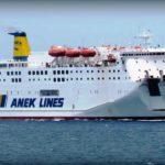 Un'estate 2018 straordinaria per Anek Lines che cresce a doppia cifra
