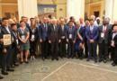 """Ricci con Mattarella al forum dei sindaci Unesco: """"La città del futuro è aperta e investe in cultura"""""""
