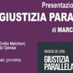 Giustizia parallela, giovedì a Pesaro presentazione del primo romanzo noir di Marcia De Lyra
