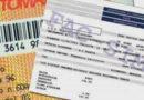 Posticipato al 31 luglio il pagamento del bollo auto e di altri tributi minori
