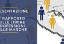Presentato il 2° Rapporto sulle libere professioni nelle Marche